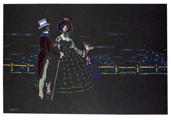 Wassily Kandinsky - Walking Couple