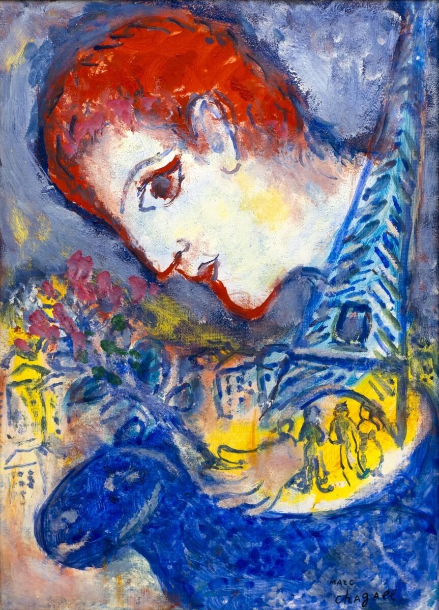 Marc Chagall - Le peintre à la Tour Eiffel 1/2