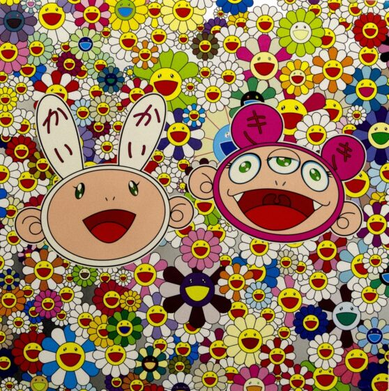 Takashi Murakami - Kaikai and Kiki - Lots of Fun