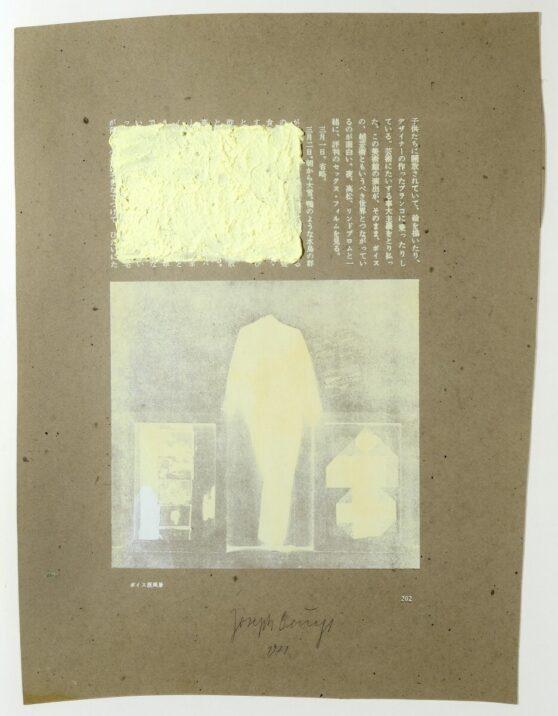 Joseph Beuys - Der Eurasier (Schwefelarbeit)